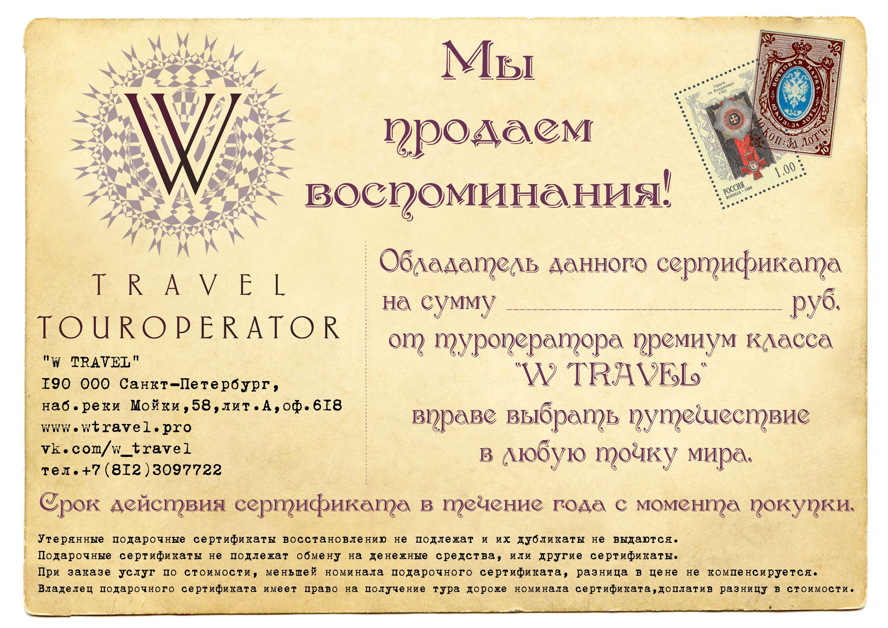 Сертификация посуды. РСТ 53
